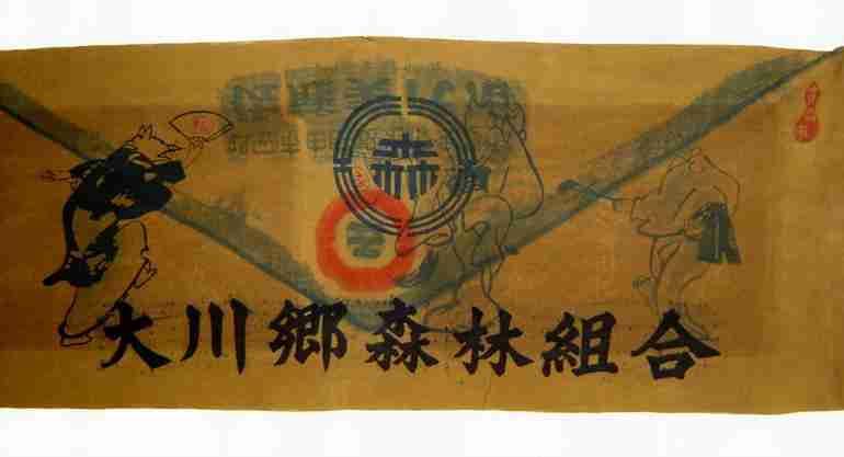 Tenugui towel, Japan, The Antique Rug & Textile Show 2009 in San Francisco