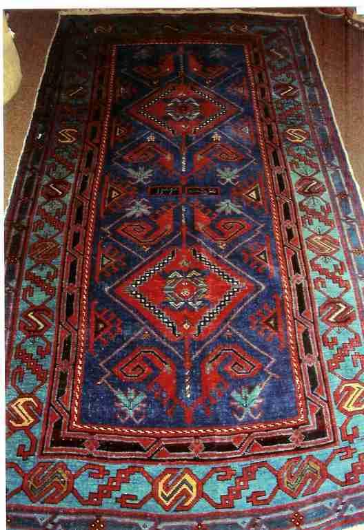 Antique Avar Carpet, The Antique Rug & Textile Show 2009 in San Francisco